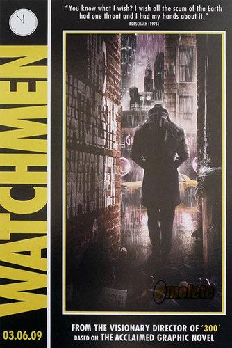 watchmen_fail.jpg